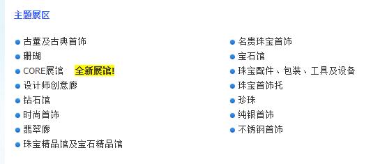 GTC免费办理入场证,助力香港六月展