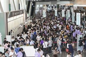 第三十届六月香港珠宝首饰展览会隆重开幕