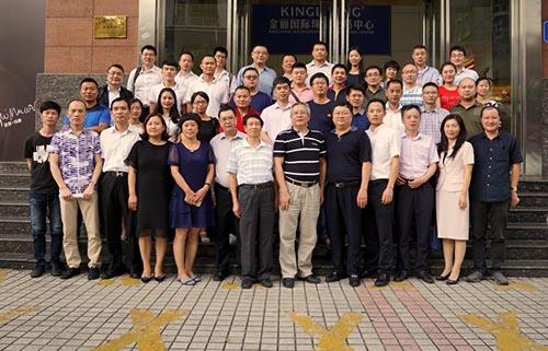 「快讯」中国质量检验协会珠宝玉石饰品专业委员会第三次筹备会在深圳成功举办