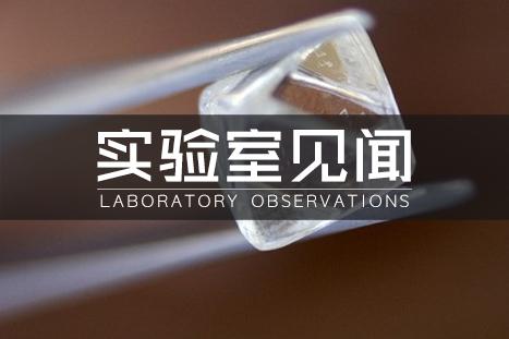 专栏丨实验室见闻——磷灰石猫眼、扩散星光蓝宝石等