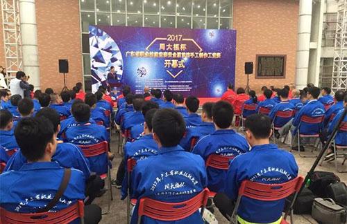 广东省贵金属首饰手工制作工职业技能竞赛 成功举行