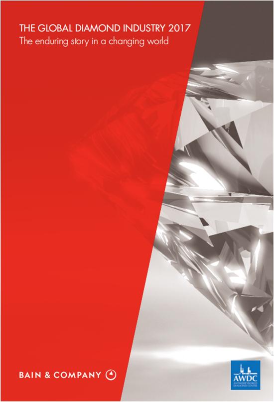 年度干货丨AWDC与贝恩公司发布《2017年全球钻石行业报告》