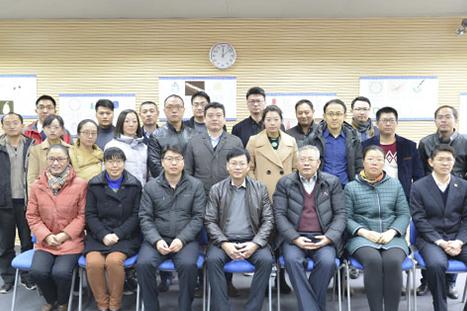 GTC  2018第一次主任会议顺利召开