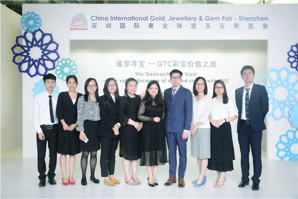 热烈祝贺GTC2018年深圳展之暹罗寻宝暨颁奖典礼取得圆满成功
