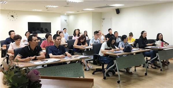 渠道致胜  ——2018年5月GTC泰国游学之旅