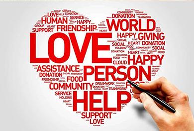 慈善为民  爱传万家