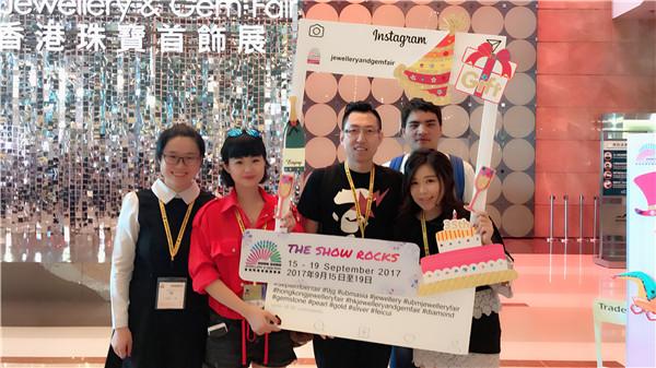 九月香港展 快来找GTC提前免费办理入场证吧~~
