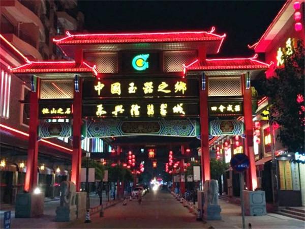 中国玉城,翡翠直播新势力