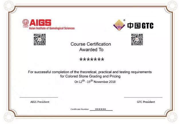 2019年3月9日-16日 GTC-AIGS红宝石、蓝宝石品质分级与商贸课程
