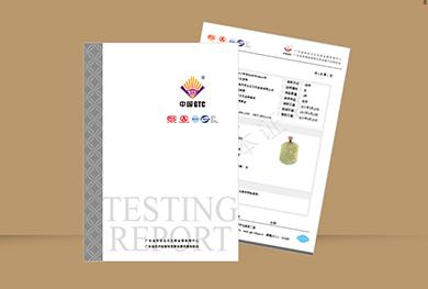 GTC检验报告