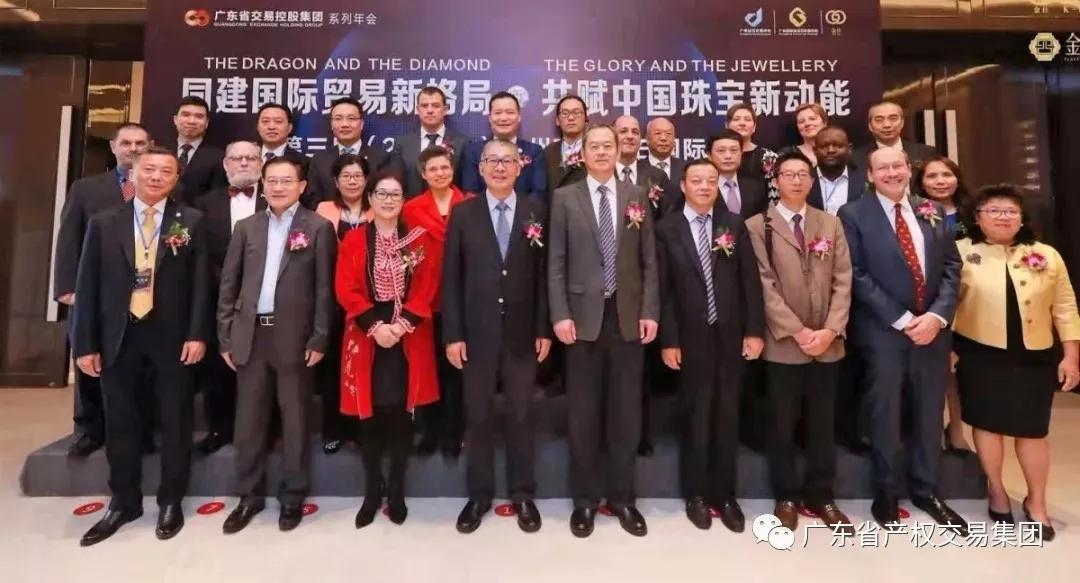 2018年广州珠宝钻石国际年会顺利开幕