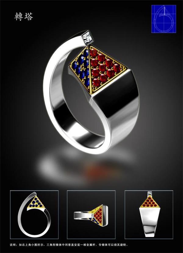 深圳珠宝首饰手绘技法课程,开启珠宝设计师之门
