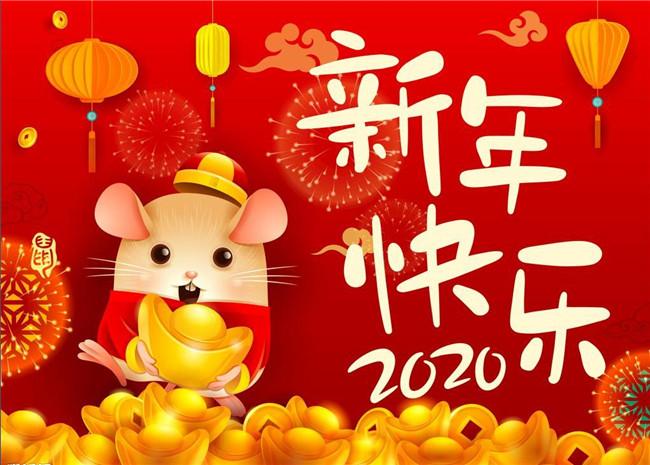 2020年农历(庚子年)鼠年与首饰