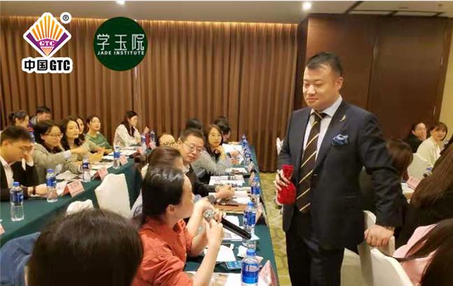 10月19日-10月23日 翡翠超级主播训练营课程