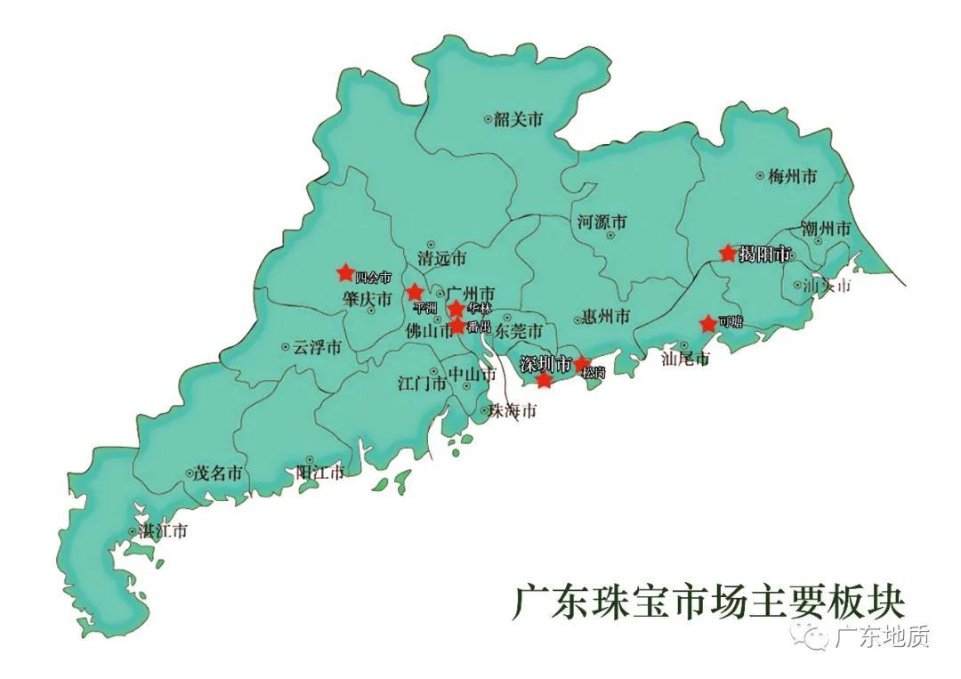 """省地质局""""广东珠宝产业发展在线专题访谈""""实录"""