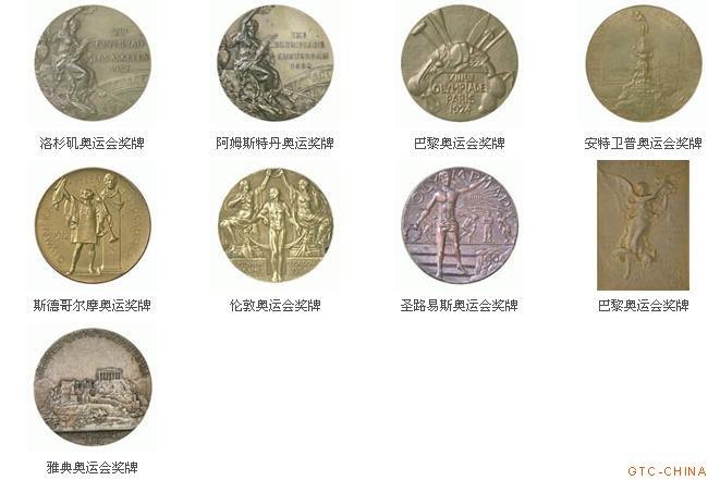北京2008年奥运会奖牌设计方案27日下午在首都博物馆正式发布,奖牌正面采用国际奥委会规定的图案,背面镶嵌着取自中国古代龙纹玉璧造型的玉璧,背面正中的金属图形上镌刻着北京奥运会会徽,是中华文明与奥林匹克精神在北京奥运会形象景观工程中的又一次中西合璧。
