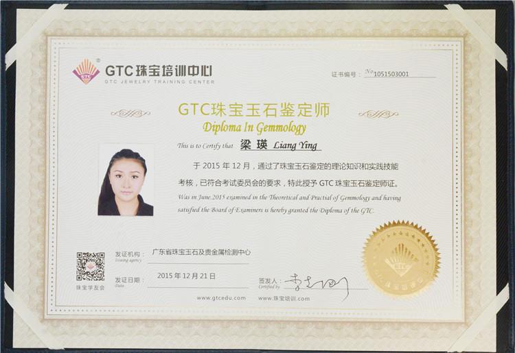 GTC宝石学院2019年第三季度优秀学员、高级珠宝鉴定师、宝石学家名单